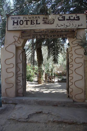 Nour El Waha Hotel