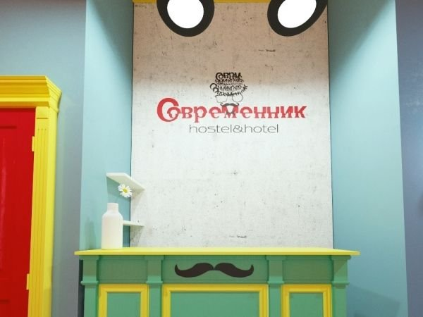 Pogostite.ru - СОВРЕМЕННИК Отель и Хостел   м. Горьковская#25