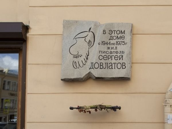 Pogostite.ru - ЗАПОВЕДНИК | на Рубинштейна#22