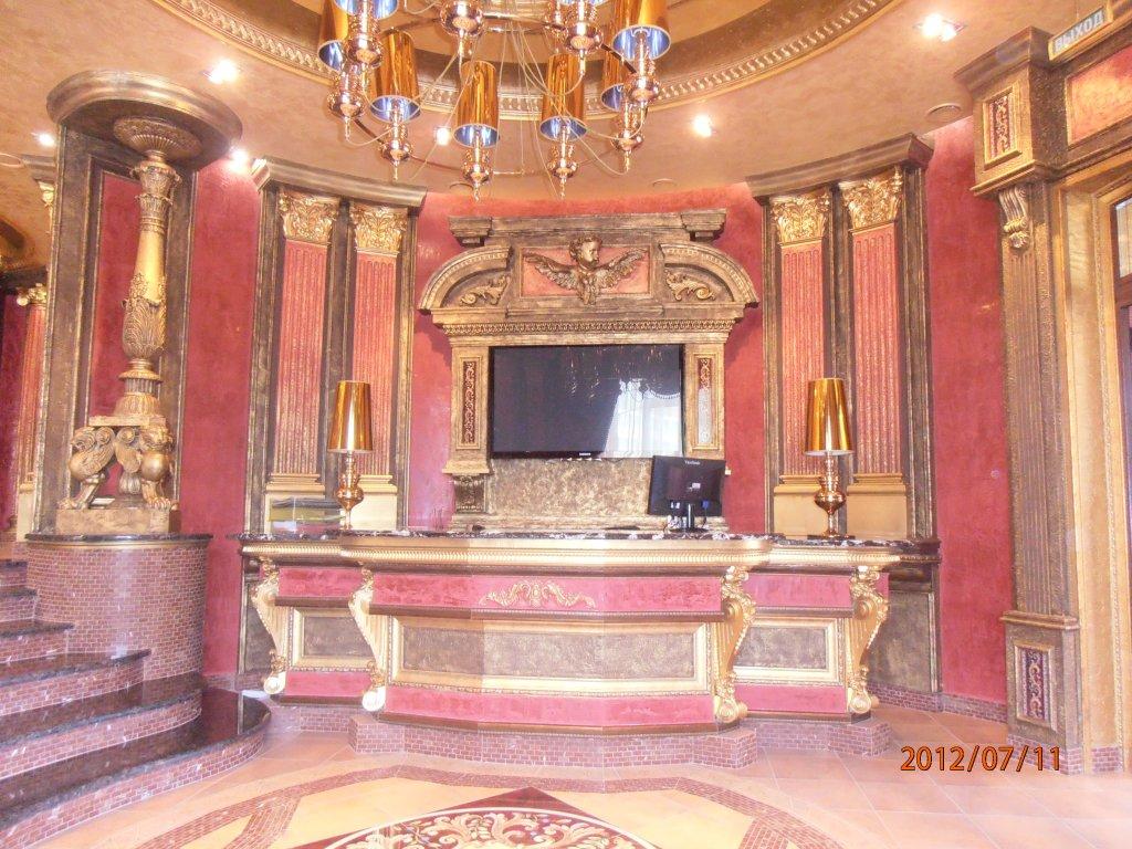 Гостиница Шато, Омск