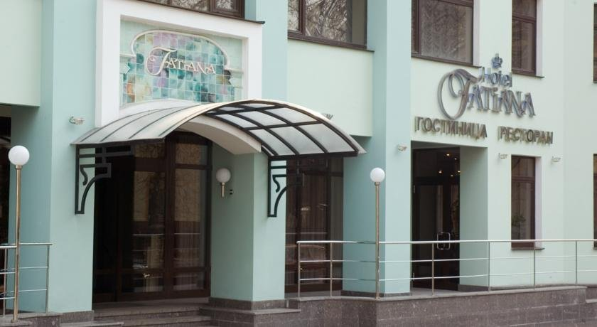 Pogostite.ru - ТАТЬЯНА | м. Павелецкая | Серпуховская | бесплатная парковка | бассейн#15