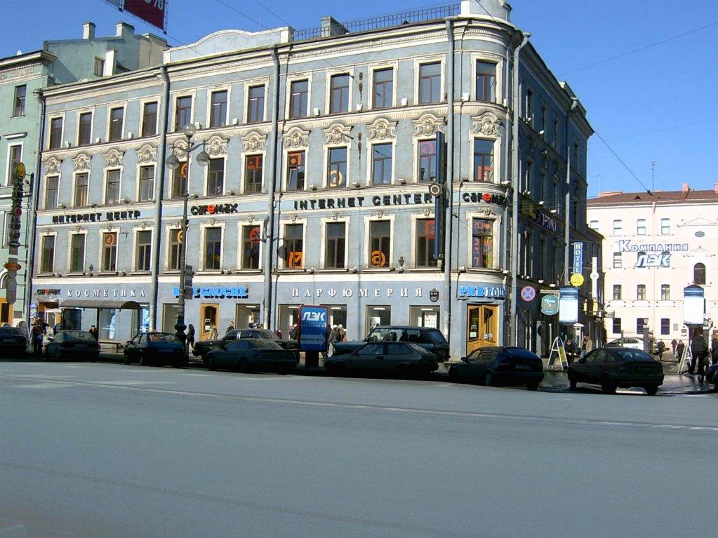 Невский Централь Отель
