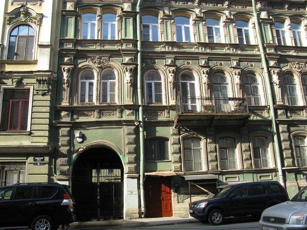 Альтус М Отель, Санкт-Петербург