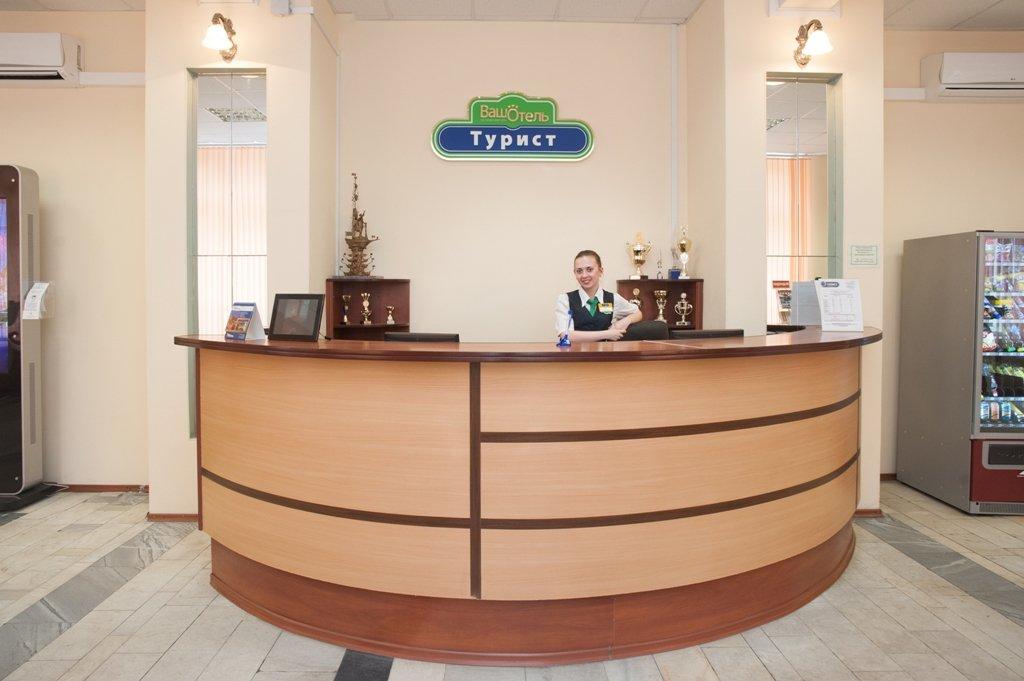 Гостиницы в москве турист
