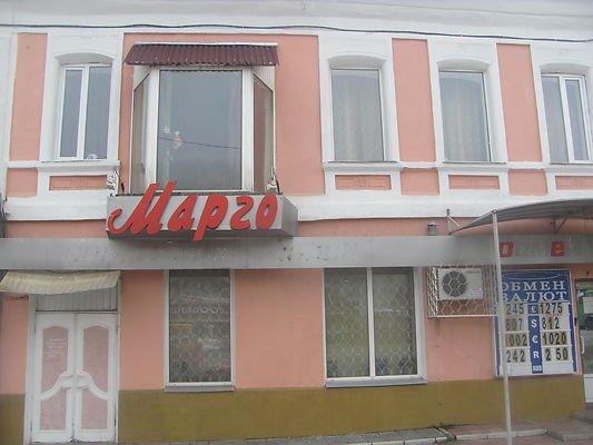 Мини-отель Марго