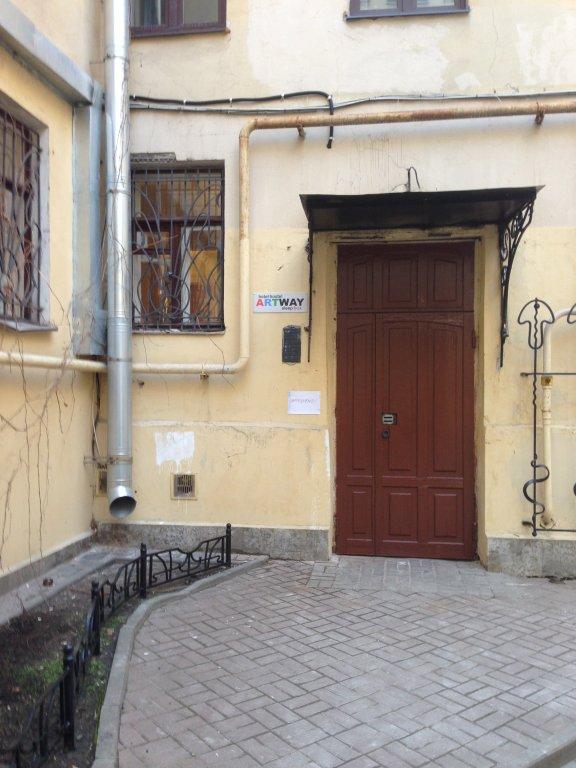 Мини-отель Центрум