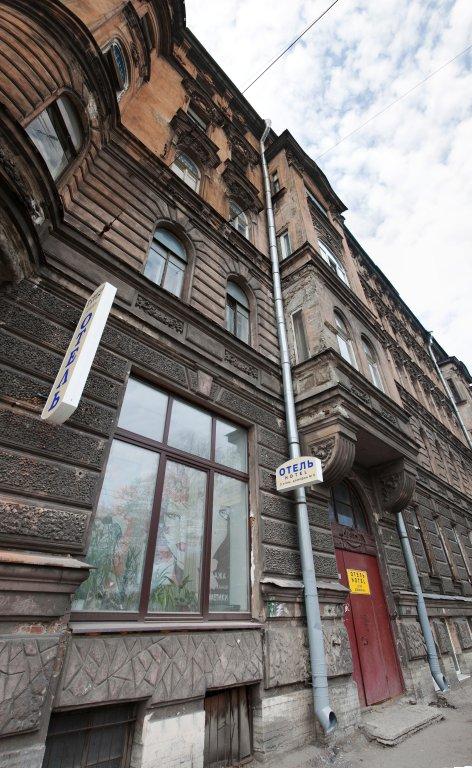 Отель Номера на Советской