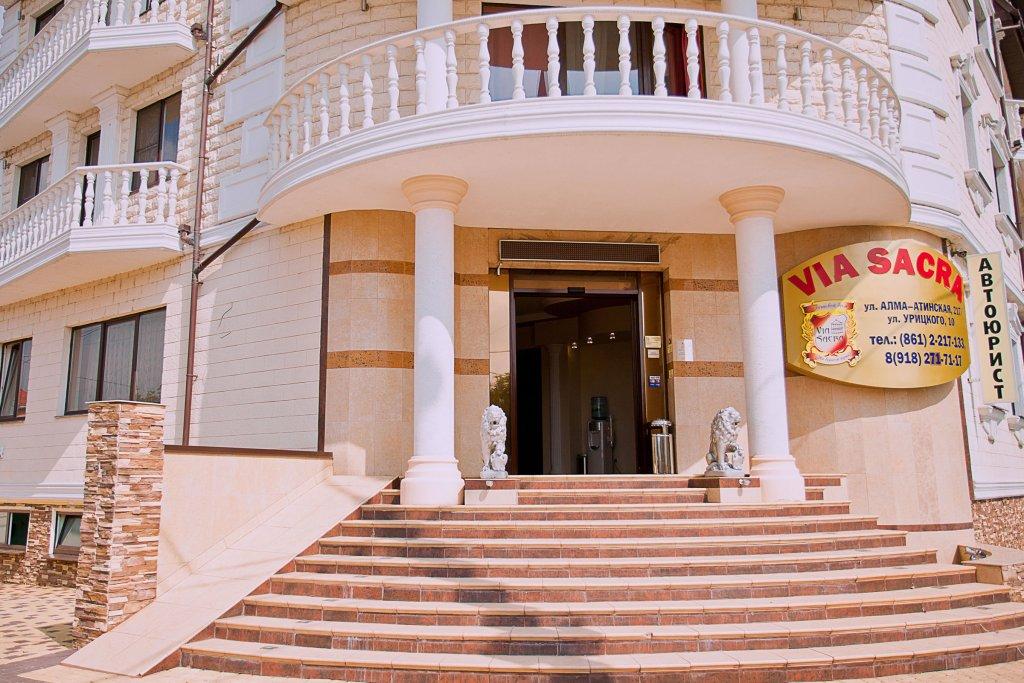 Via Sacra Отель, Краснодар