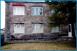 Отель Flora, Сисиан