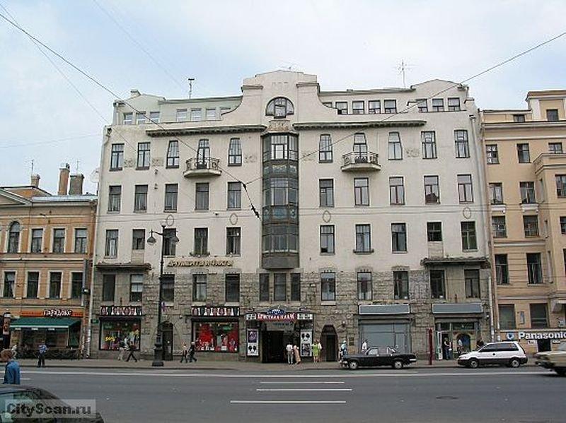 Мини-отель Невский 72