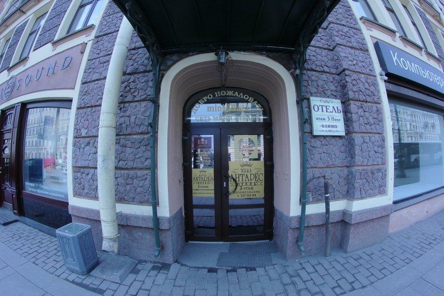 Мини-гостиница Роял Антарес, Санкт-Петербург