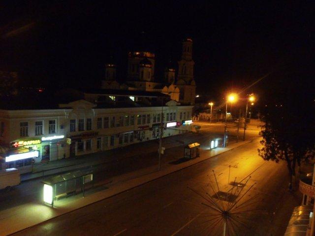 Мини-отель Метрополитен