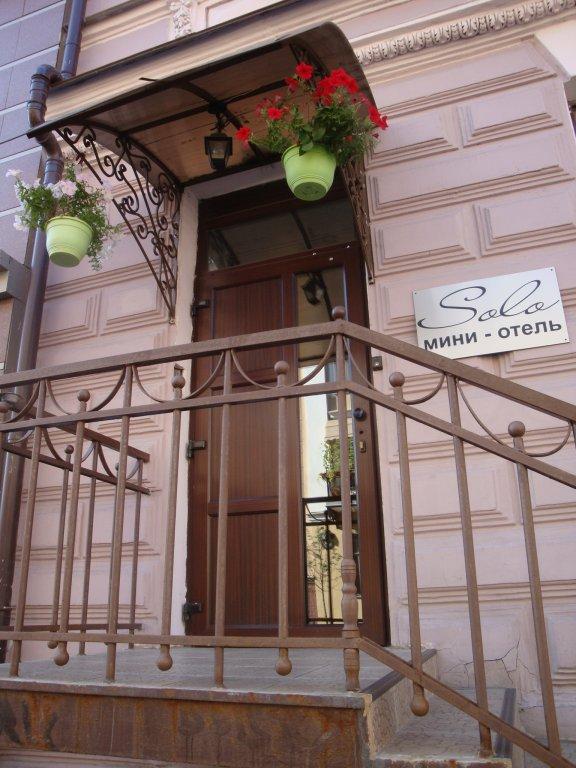 Мини-отель Соло на Гродненском