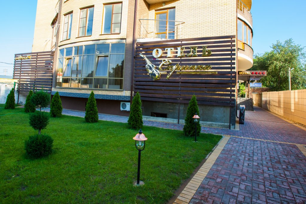 Мини-отель Скрипка