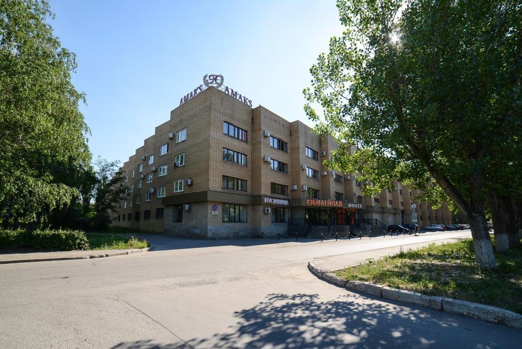 Гостиница Амакс Юбилейная, Тольятти
