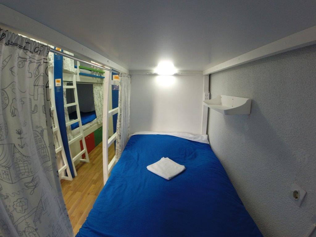 ID Hostel Krasnodar Кровати в общем номере