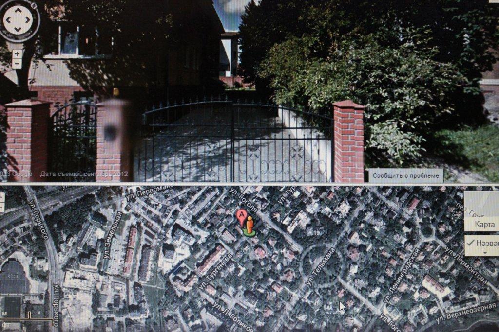 Хостел John Lennon, Калининград