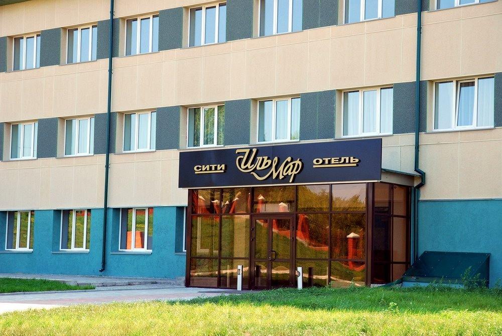 Ильмар-Сити Отель, Казань
