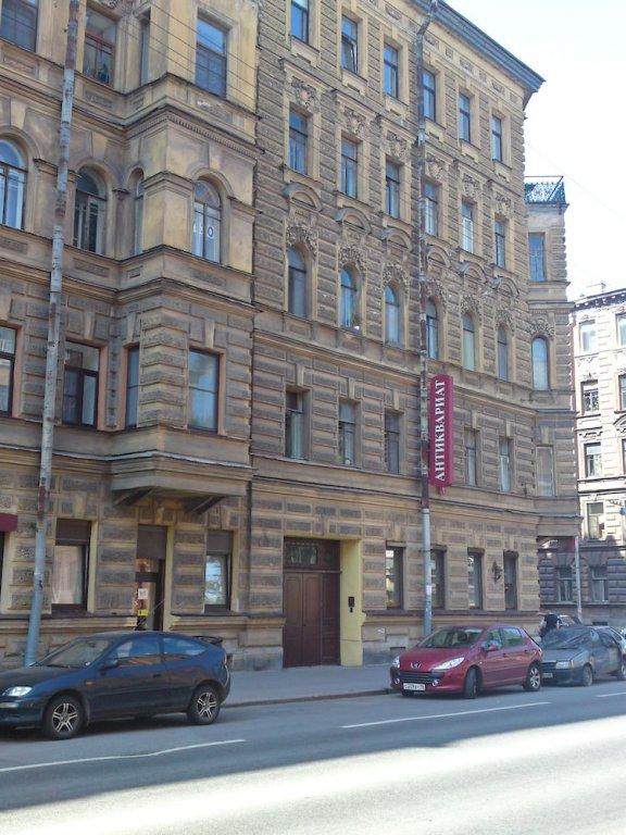 Арт-Отель Радищев