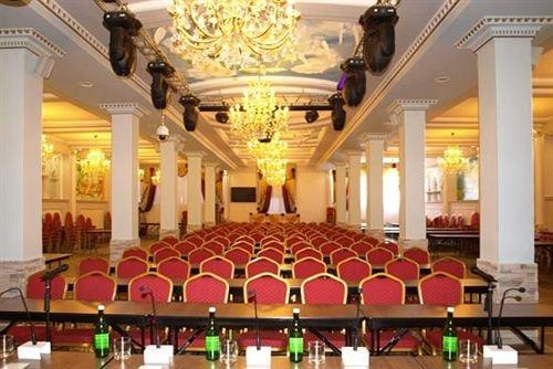Отель Уют Ripsime, Краснодар