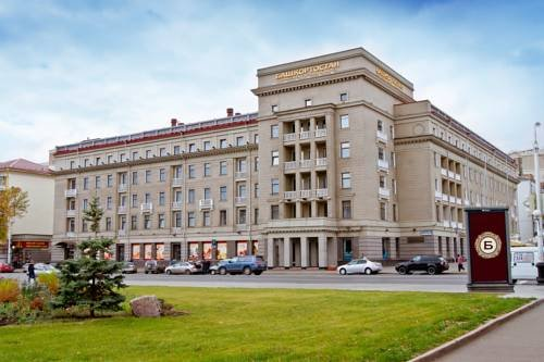 Bashkortostan Ufa, Уфа
