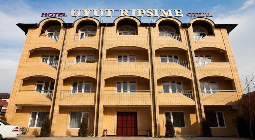 Отель Уют Ripsime