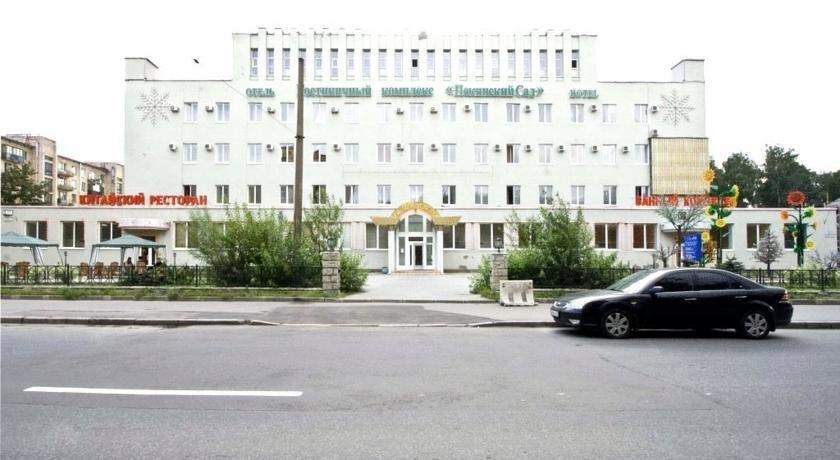Pogostite.ru - Отель Пекинский Сад | Санкт-Петербург | м. Новочеркесская | Интернет#1