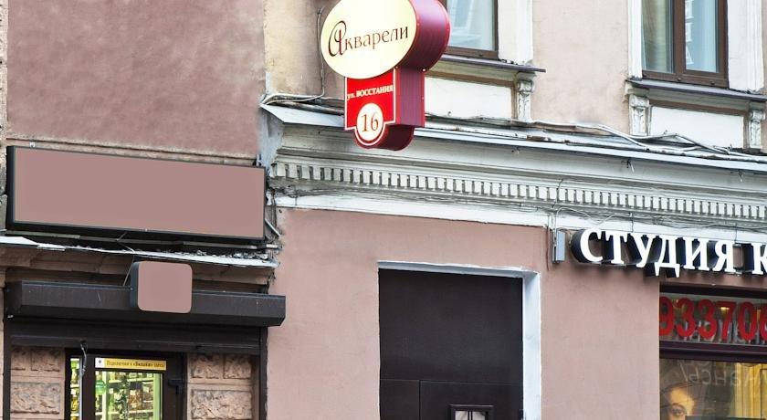 Pogostite.ru - Акварели | г. Санкт-Петербург, м. Площадь восстания |#2