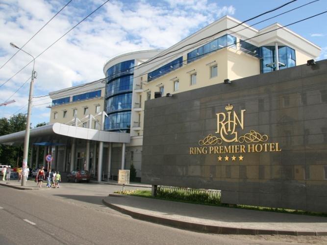 Ярославль гостиницы в центре города