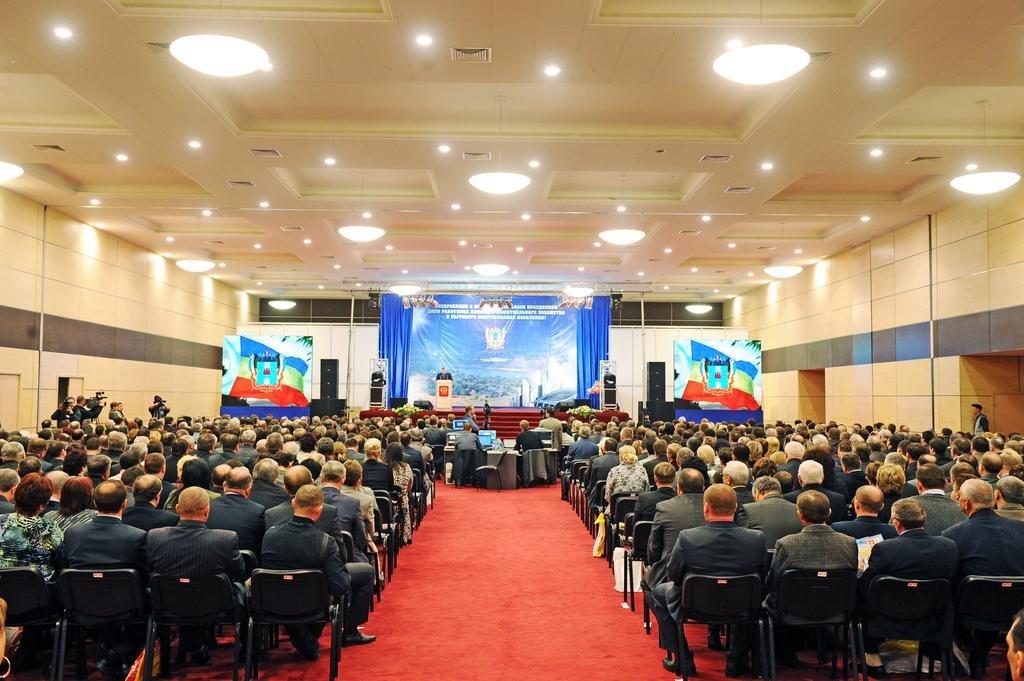 Гостиница ВертолОтель, Ростов-на-Дону