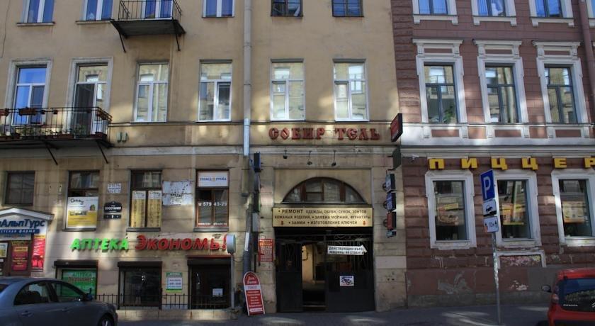 Отель Клевер, Санкт-Петербург