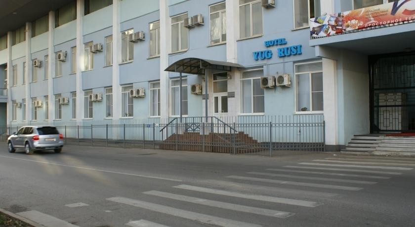 Юг Руси, Ростов-на-Дону