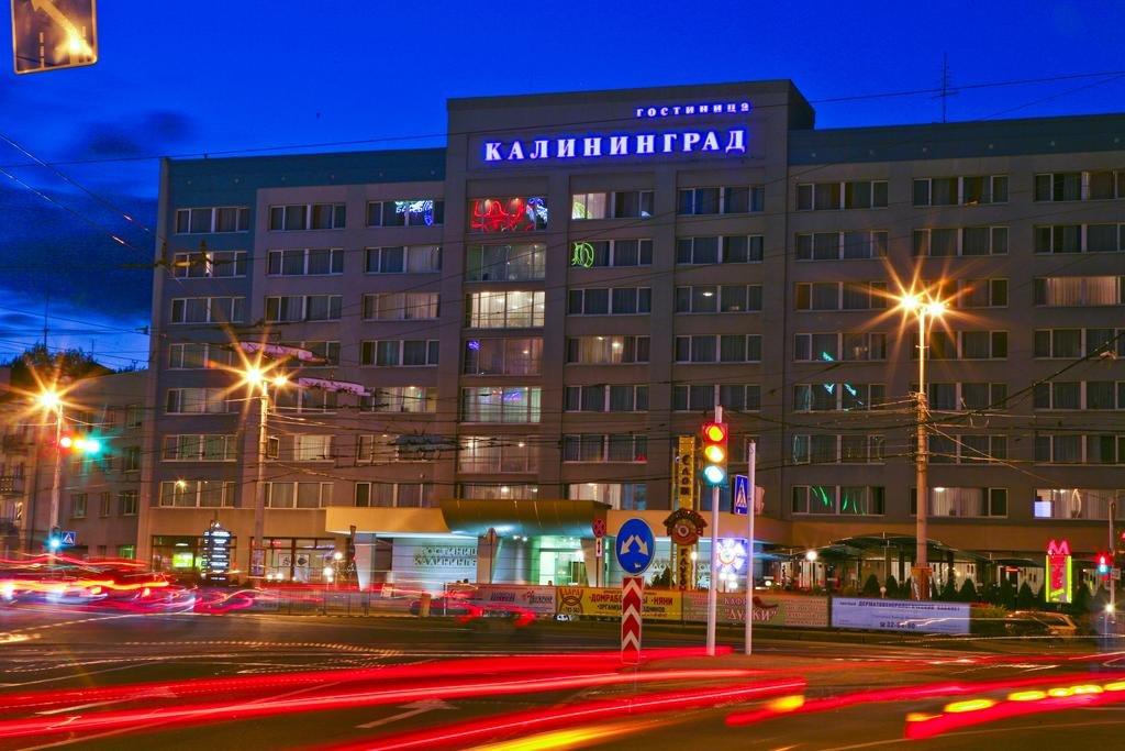 Гостиница Калининград, Калининград