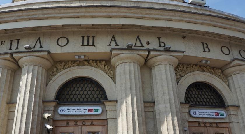 Pogostite.ru - RA Невский 102 | м. Площадь Восстания | Wi-Fi#34