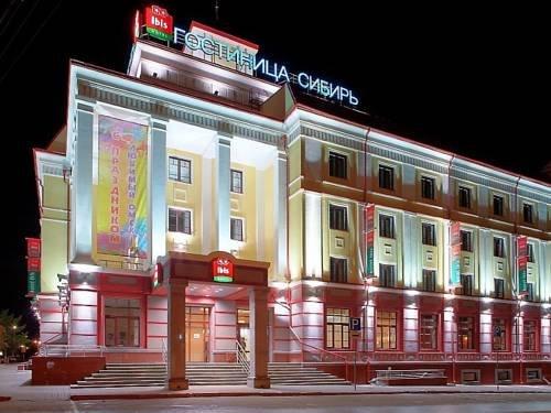 Отель Ibis Сибирь-Омск, Омск