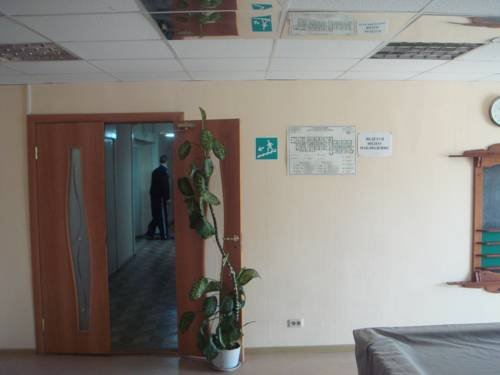 Гостиница Интурист, Киров
