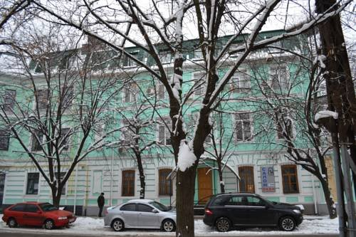 Paloma House, Харьков