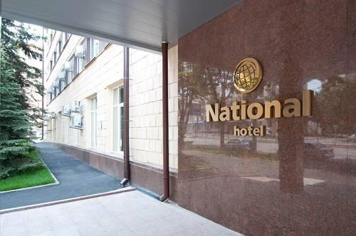 Гостиница Националь, Харьков