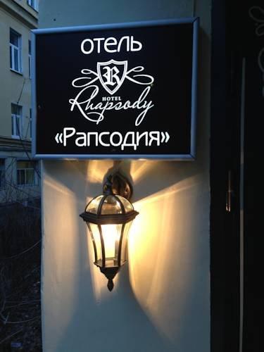 Pogostite.ru - Рапсодия | м. Невский проспект | WI-FI#16
