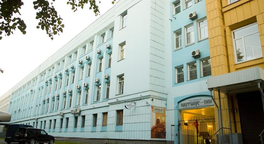 Pogostite.ru - Nautilus Inn | Наутилус Инн | Санкт-Петербург | 10 мин от м. Новочеркасская |#1