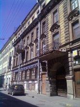 Мини-отель Сонетт