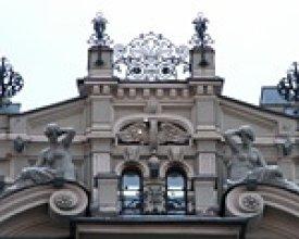 Бизнес-отель Жемчужина