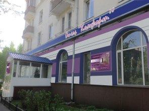 Отель Комфорт на улице Михайлова