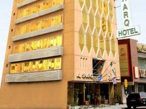 Al Sharq Hotel 2*.  #5