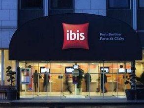 Отель Ibis Paris Berthier Porte de Clichy 3*. Экстерьер