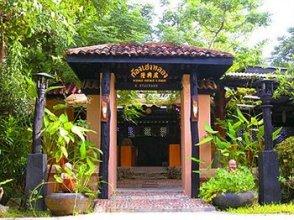 Kata Country House 3* #31