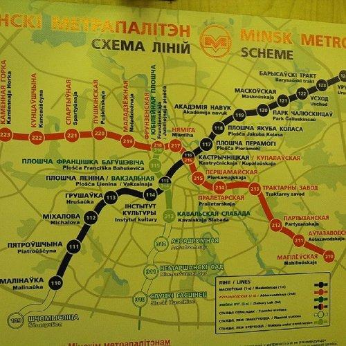 транспорта Минска все