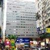Отель Peace Guest House - Hong Kong, фото 12