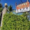 Отель Nicoya в Никоей