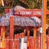 Отель Hideaway Island в Напау